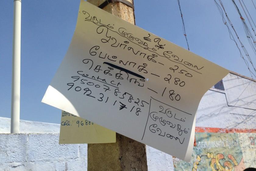 Loehne Tirupur
